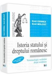 Istoria statului și dreptului românesc | Emil Cernea, Emil Molcuț